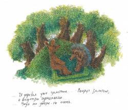 С.Козлов, «Диалоги», наброски. Фрагмент