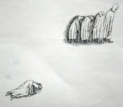Фрагмент